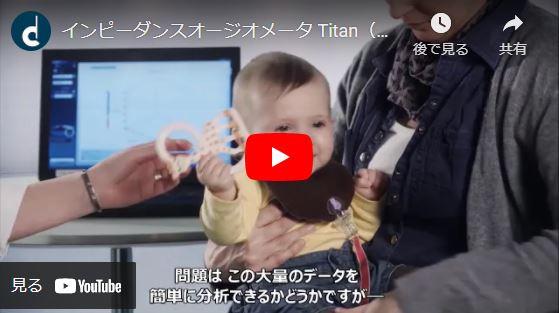 titanmovieyoutube