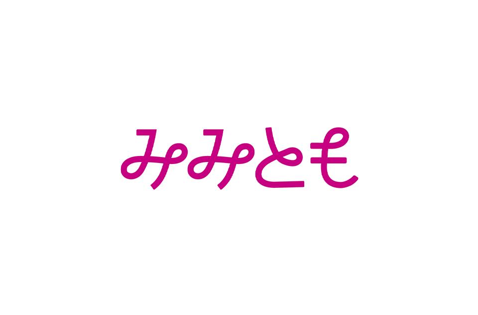 oyako-mimitomo
