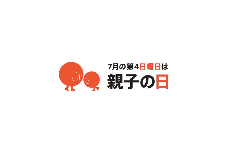 oyako-oyako-no-hi