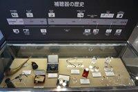 昔の補聴器の展示