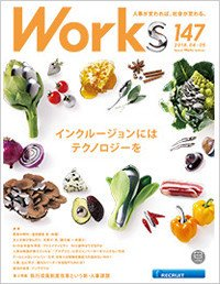 Works.147