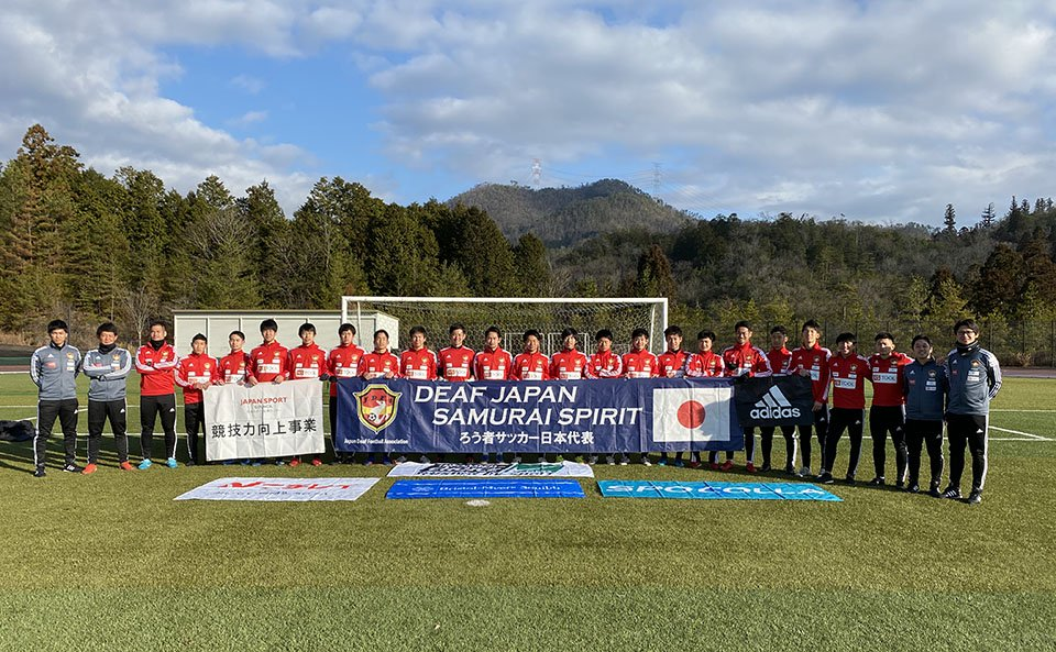 男子デフサッカー日本代表