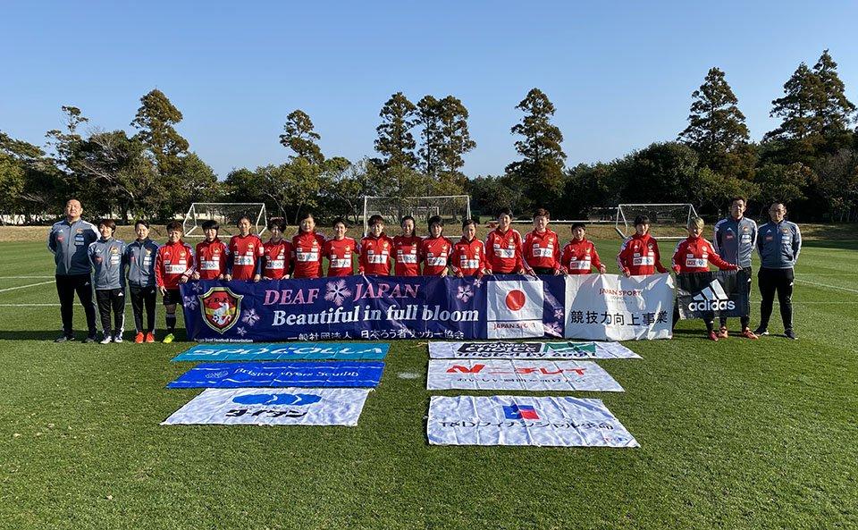 女子デフサッカー日本代表