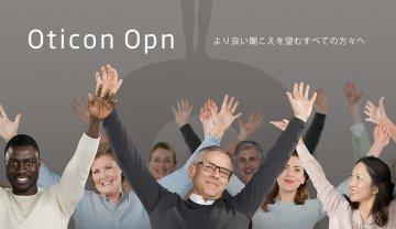img_solutionsheader-oticon-opn_smp