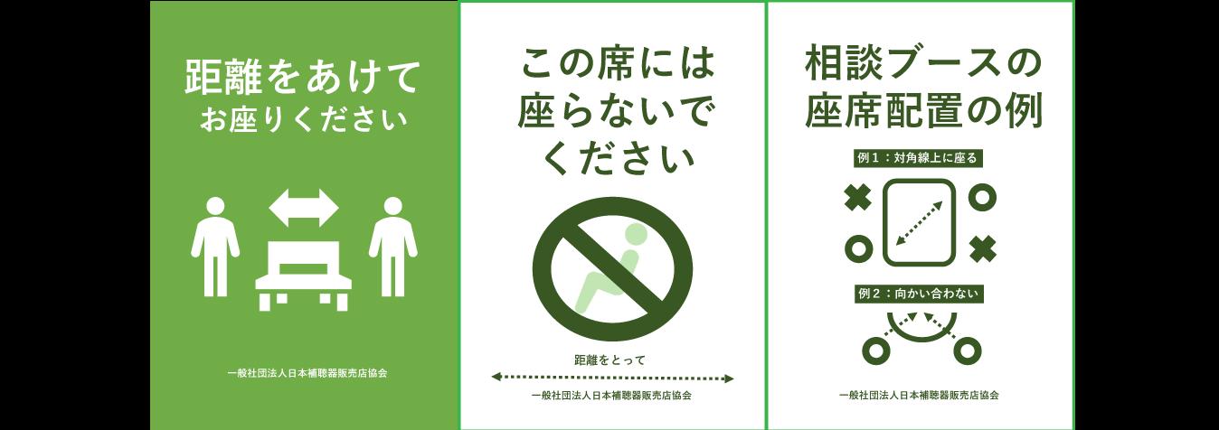 guideline2