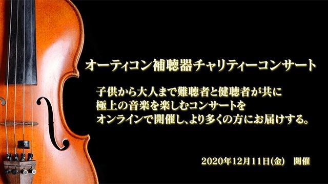 concert-640x360
