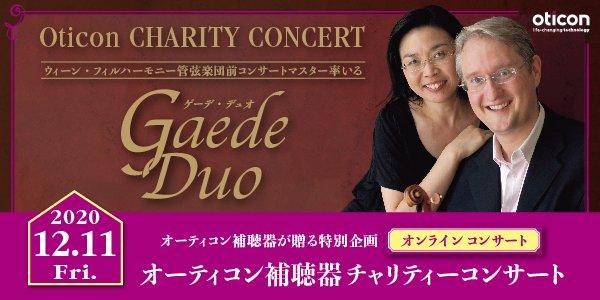 concert04_600x300_20201124