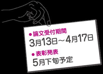 period-350x253
