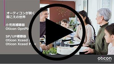 webinar-202001-1-400x225