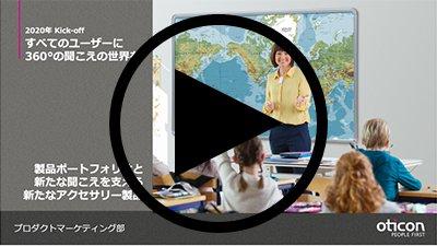 webinar-202001-2-400x225