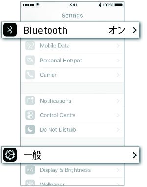 remotecare-settings-300x383